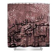 Allah Names Shower Curtain