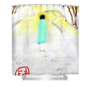 Alone In Thought  Shower Curtain