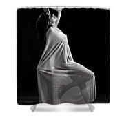 Amani African American Nude Sensual Sexy Fine Art Print In Sepia 4975.01 Shower Curtain