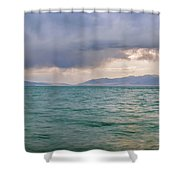 Amazing View Of Azure Sky Over Rippled Surface Of Cold Sea At Sunrise Shower Curtain