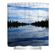 Amber Dusk Shower Curtain