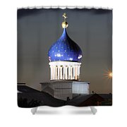 American History 24x24 Shower Curtain