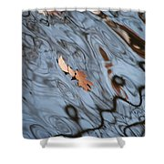 An Abstract Reality Shower Curtain