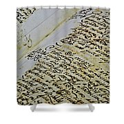 An Old Manuscript Shower Curtain