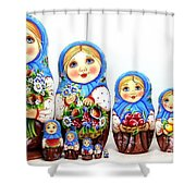 Anastasia With A Bouquet  Shower Curtain