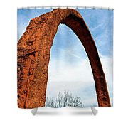 Arch Over Trees Shower Curtain