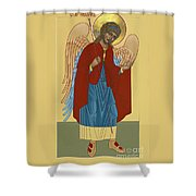 Archangel St Michael 193 Shower Curtain