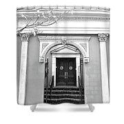 Arched Doorway Shower Curtain