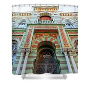 Architecture Of Odessa 3 Shower Curtain