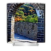 Archway To Great Wall Shower Curtain