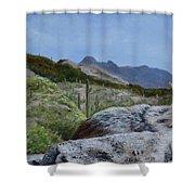 Arizona Sentinel Shower Curtain