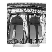 Arlington Amphitheater From The Outside -- 2 Shower Curtain