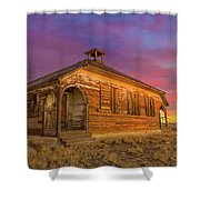 Aroya Sunrise Shower Curtain