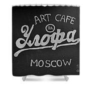 Art Cafe Sign Shower Curtain