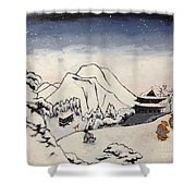 Art Of Buddhism And Shintoism And Two Paths In The Snow Shower Curtain