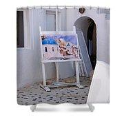 Art Studio Shower Curtain