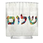 Shalom 20 - Jewish Hebrew Peace Letters Shower Curtain