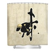 Chinese Zodiac - Year Of The Goat On Rice Paper Shower Curtain