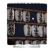 Asakusa Temple Lanterns With Moon Shower Curtain