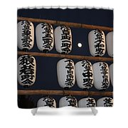 Asakusa Temple Lanterns With Moon Shower Curtain
