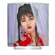 Amenable Japanese  Girl.              From  The Attitude Girls  Shower Curtain