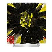 Asian Sunflower Shower Curtain