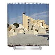 Astronomy Of Giants. Jantar Mantar. Shower Curtain