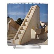 Astronomy Of Giants. Rasivalaya. Shower Curtain