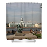 At The Newa - St. Petersburg Russia Shower Curtain
