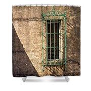 Atalaya Shadow Shower Curtain