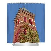 Autumn Color Match Shower Curtain