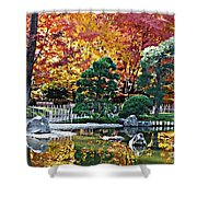 Autumn Glow In Manito Park Shower Curtain