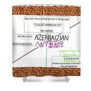 Azerbaizian Shower Curtain