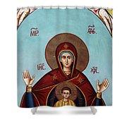 Baby Jesus In Orthodox Church Shower Curtain