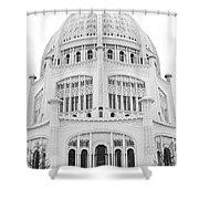 Bahai Black And White 1 Shower Curtain