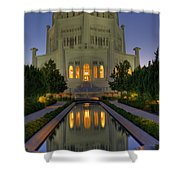 Bahai Temple Shower Curtain