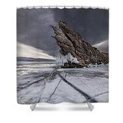 Baikal Monster Shower Curtain