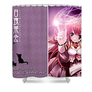Bakuya Chakai Shower Curtain