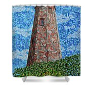 Bald Head Island, Old Baldy Lighthouse Shower Curtain