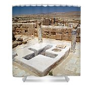 Baptistery Eastern Church Mamshit Israel Shower Curtain