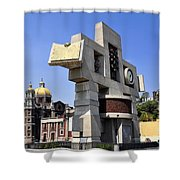 Basilica Of Our Lady Guadalupe 4 Shower Curtain
