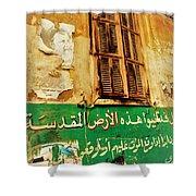 Basta Wall Art In Beirut  Shower Curtain