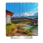 Bazam Bridge Shower Curtain