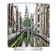 Beautiful Amsterdam Shower Curtain
