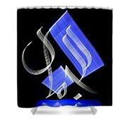 Beauty - Al Jamal In Arabic Shower Curtain