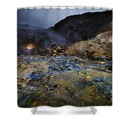 Beginning Of Earth Shower Curtain