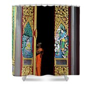 Behind The Doors Shower Curtain