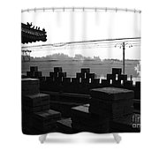 Beijing City 1 Shower Curtain