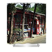 Beijing City 29 Shower Curtain
