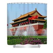 Beijing City 30 Shower Curtain